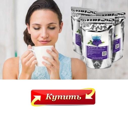 Как заказать зеленый чай с кофе для похудения